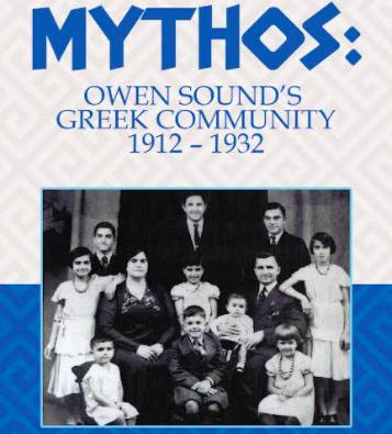 Mythos by Lili Anne Holding, Owen Sound